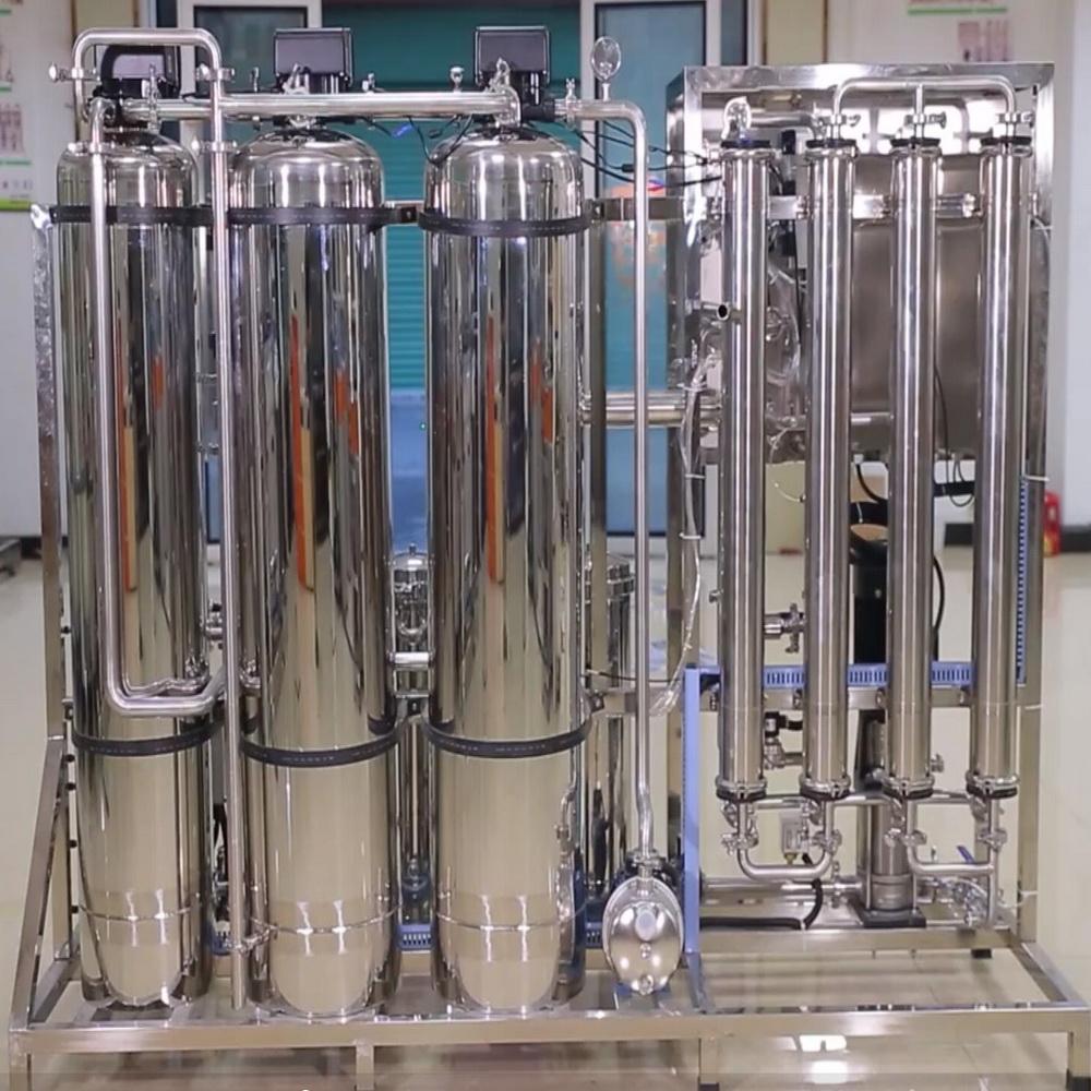 Добра Производна Пракса на помошни системи (HVAC, системи за вода) и  производна опрема
